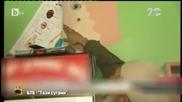 Бисери от акцията на ДАНС в Пазарджик - Господари на ефира (01.12.2014г.)