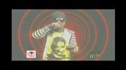 Kevin Rudolf Ft Lil Wayne - Let It Rocк (subs)