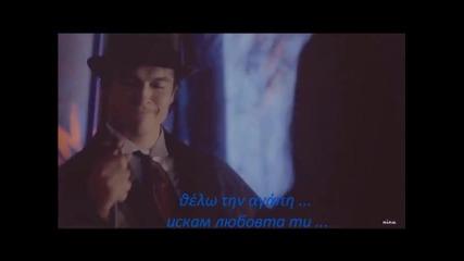 Стаматис Гонидис- Не мога да живея