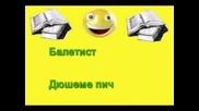Турско - Български Речник