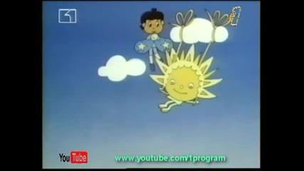 Лека нощ,деца! (сънчо)(08/12) Good Night,kids! (suncho), Leka nosht,deca!
