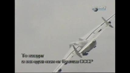 Discovery - Superstructures - Antonov 225 - Ан - 225 бг суб (4/4)