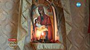 Дионисий за зарята, БКП и смъртта на митрополит Кирил
