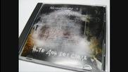 T.h A. & The Drunken Ma - Пътят feat. Незнайните от крайните