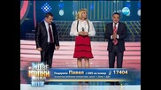 Павел Владимиров като Роси Кирилова - Като две капки вода -