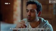 Ask Yeniden/ Отново любов - Епизод 16, част 1, Бг Субс