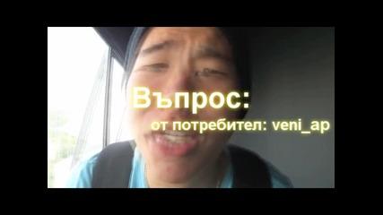 Топ смешни коментари за деня 8 + veni_ap