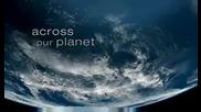 ето това е планетата земя(hq)