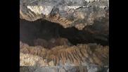 Пещера Ухловица, С. Могилица