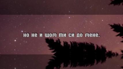 Bebo - Имам те