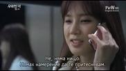She is Wow (2013) E07