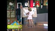 Това Го Знае Всяко Хлапе 2 - Кастингът - 09.09.08г. - Децата Попълват Празна Карта На България High Quality