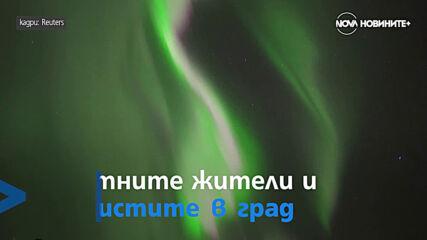 Северното сияние озари небето над Финландия