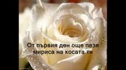 Dragana Mirkovic - Sve bih dala da si tu ( превод )