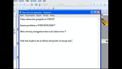 Web Builder 7 - - Help