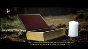 Фен Видео представя-guille el Invencible Една Вълшебна приказка-превод