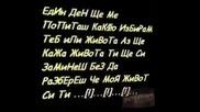 Kiara Feat. Sten - Скрий сълзите си