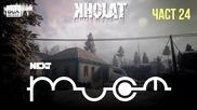 NEXTTV 041: Kholat (Част 24)