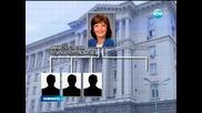 Георги Близнашки назначи първите зам.-министри - Новините на Нова