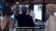 Doctor Who s08e08 (hd 720p, bg subs)