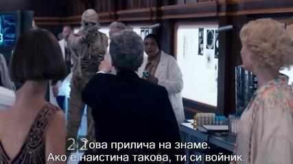 Доктор Кой сезон 8