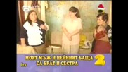 Господари На Ефира: Топ 5 - М. Март 2007