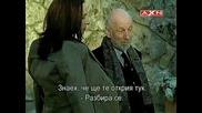 Интернатът Черната лагуна 2 сезон 4 епизод 3 част