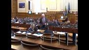 Депутатите отхвърлиха без дебати предложението на Л. Тошев за паметник на Хан Асхарух срещу парламента