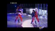 Vip Dance 23.11.09 (цялото предаване) [част 4]