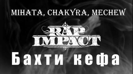 Mihata,chakyra & Mechew - Bahti Kefa (prod by Mhtabeats)