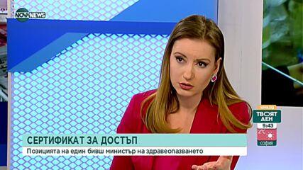 Д-р Константинов: Да се намери методика антителата да влязат в сертификата