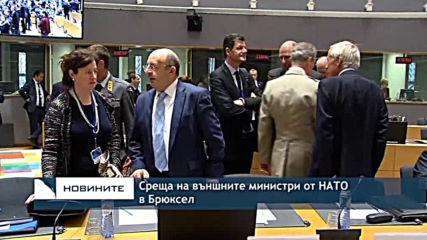 Емисия новини - 08.00ч. 20.11.2019