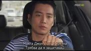 [easternspirit] Божествен пир (2012) Е19 2