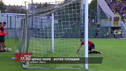 Черно Море-Ботев Пловдив на 20 септември, петък от 17.30 ч. по DIEMA SPORT