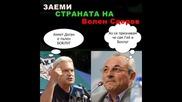 Българин срещу циганин - Телефонен разговор (100 % смях)