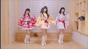 Три Прекрасни Японски Девойки Танцуват Невероятно