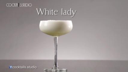 Бялата дама - White Lady