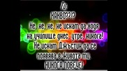 What If..? (7 част)