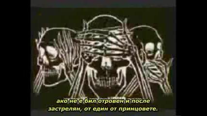 7) the Illuminati vol.3 (бг. превод)
