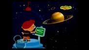 Малките айнщайнчета - Обиколка на планетата (е1)