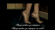 Leona Lewis - Bleeding Love *[bg subs]*
