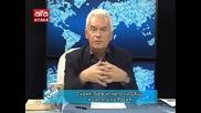 Сидеров : ако не беше русия , Европа щеше да се напълни с ислямски терористи   Руската Пета Колона