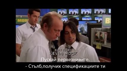 Chuck сезон 5 епизод 13 (финалът) част 1