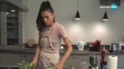 Уютна вечеря с Емануела Толева в ''Черешката на тортата'' (11.06.2019) - част 2