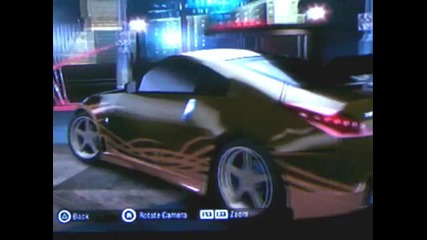 Nfs carbon fast and furious