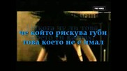 Nightwish - Bye Bye Beautiful +превод