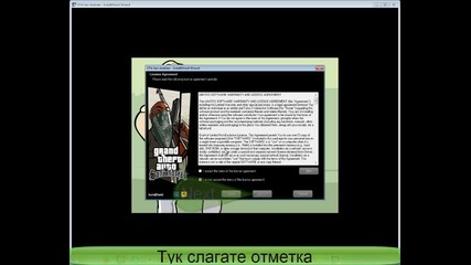 How To Install Grand Theft Auto: San Andreas