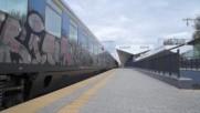 Мбв361 заминава от Централна гара София.