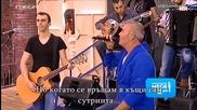 Гръцко 2014 | Stelios Rokkos ~ Patomata | Под | New Song | Превод