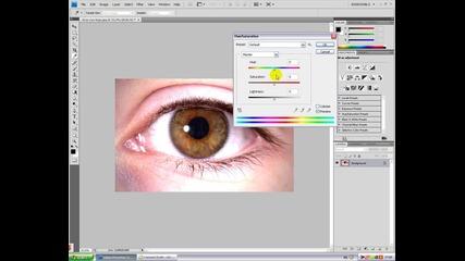 (мой Видео Урок) Как да промените цвета на очите във фотошоп